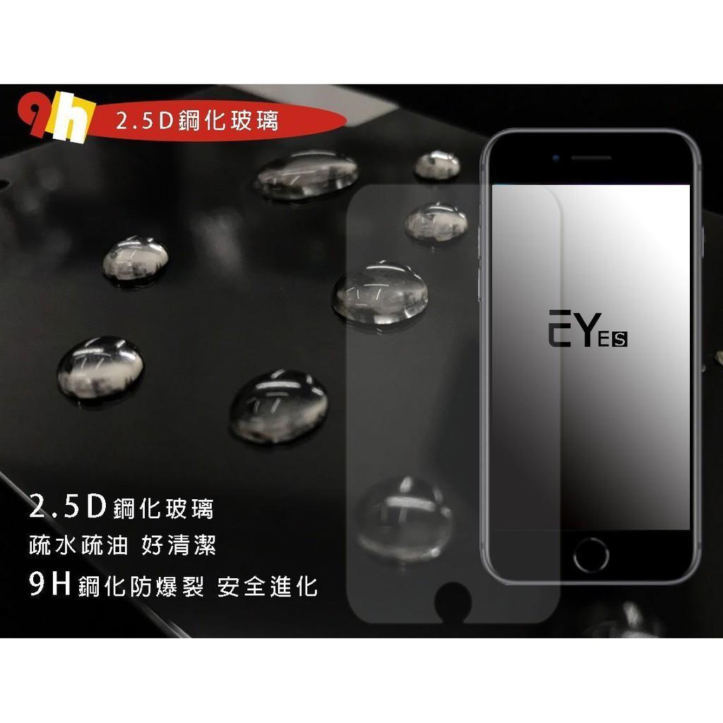 高雄館 【職人防爆9H鋼化玻璃】 華碩 ZenFone Max Pro M2 ZB631KL 玻璃貼保護貼膜螢幕貼膜
