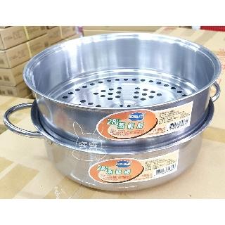 松鄉 430不鏽鋼 蒸籠鍋 /  蒸籠層 28cm 蒸籠_台灣製 台中市