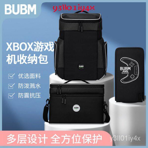 bubm適XBOX主機包Xbox Series X遊戲機便攜手提單肩背包XBOX防塵