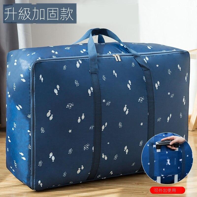 手提便攜式多功能創意打包袋容量牛津布收納袋大臥室搬家