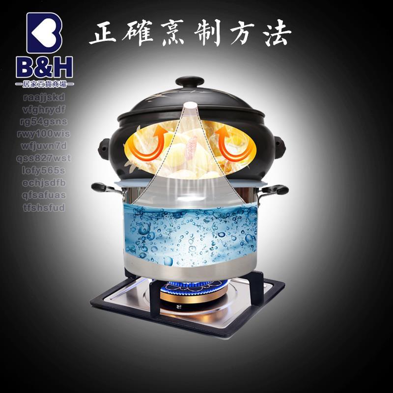 新款紫陶云南建水紫陶汽鍋雞非紫砂陶瓷氣鍋燉鍋蒸鍋 汽鍋家用蒸汽鍋高端優質