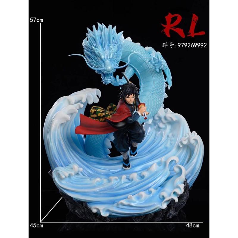 《GK模物獵人》熱門預購 RL工作室 水柱 鬼滅之刃 富岡義勇 水之呼吸 水龍 斑紋頭雕