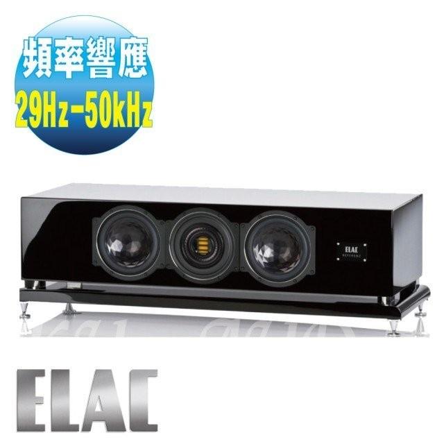 經典數位~德國知名大廠 【 ELAC】CC 501 VX-JET 中置喇叭
