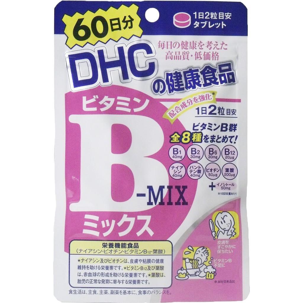 MQ安心購物 日本DHC營養 60日份 綜合維他命 B群 C 薏仁精華 活力鋅元素 膠原蛋白 修修素鈣加鎂椰子油