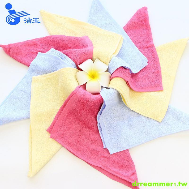 ●超值现货◆潔玉竹漿纖維小方巾四方形美容寶寶毛巾洗臉柔軟吸水兒童專用 9條