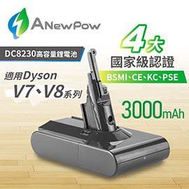 Dyson V7 SV11 Trigger 系列|3000mAh 副廠電池- ANewPow
