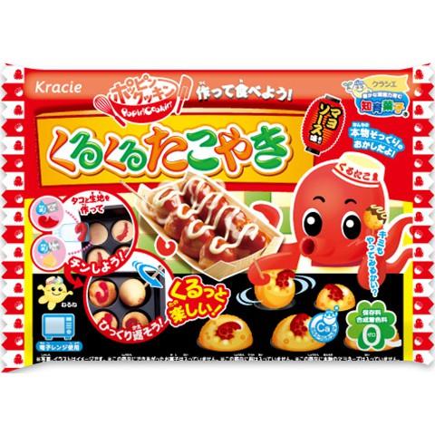 悠西將# {現貨} 日本Kracie多款袋裝系列知育菓子知育果子手做點心食玩DIY 章魚燒拉麵捲捲糖安啾| 蝦皮購物