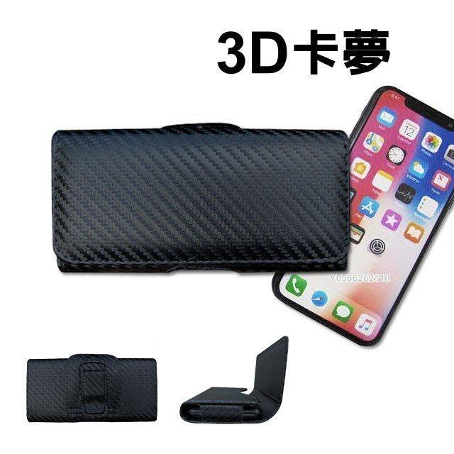 🎈Samsung Galaxy A52 A42 5G 手機皮套 腰掛式皮套 腰掛皮套 腰夾皮套 卡夢 H05