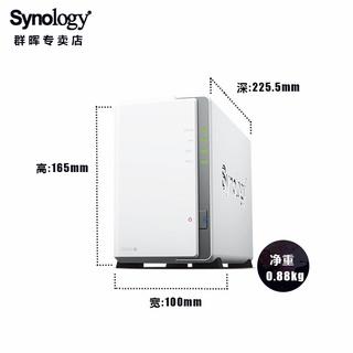 代購精品Synology群暉DS220j家庭nas網路存儲服務器企業辦公個人雲存儲硬碟盒子多盤比特私有雲群輝DS218J 桃園市