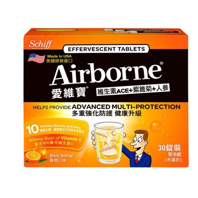 美國原裝進口 - 愛維寶 香橙發泡錠 / 好市多代購