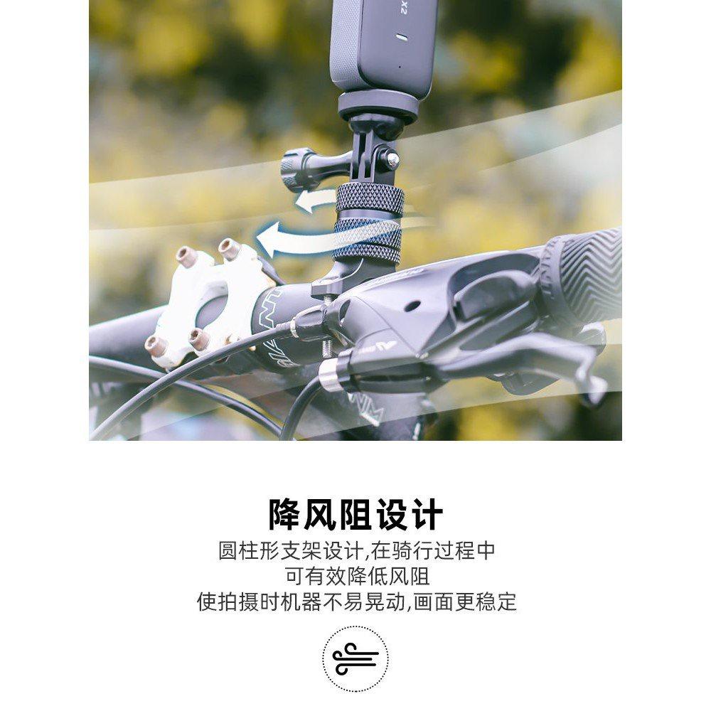 精選好物✨fujing 金屬單車支架適用insta360配件onex2自行車騎行固定底座