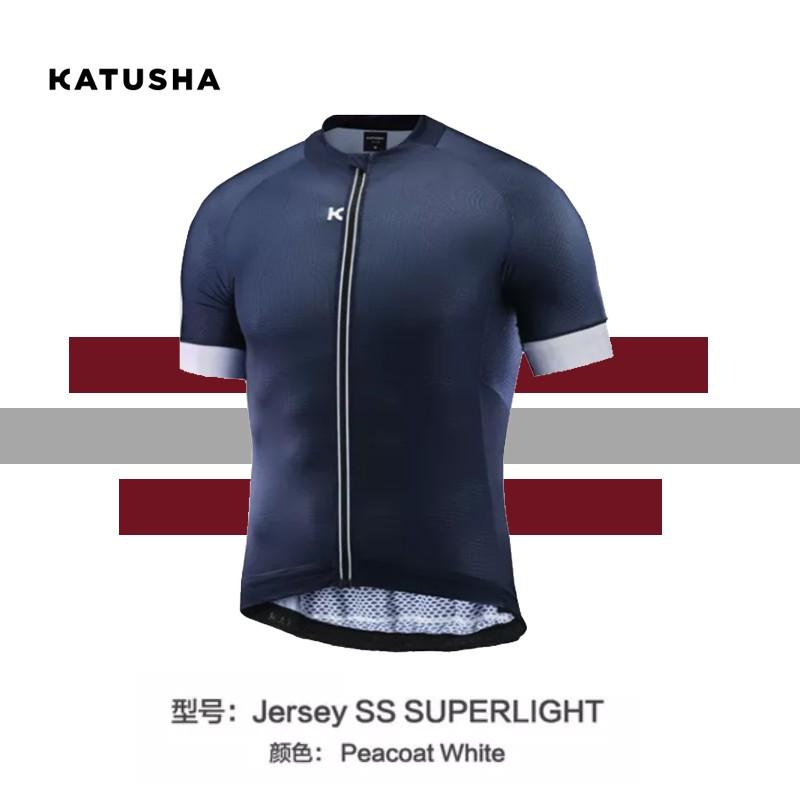 KATUSHA superlight 超輕系列 春夏短袖車衣-深藍色