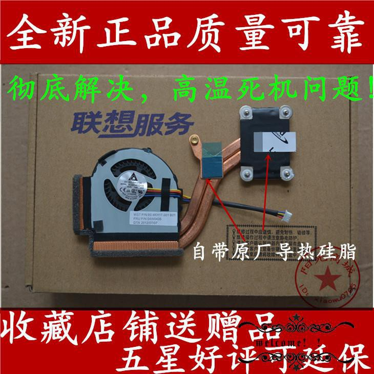 電腦配件原裝 IBM 聯想 THINKPAD X220 X220I X220T X230 X230I X230T風扇