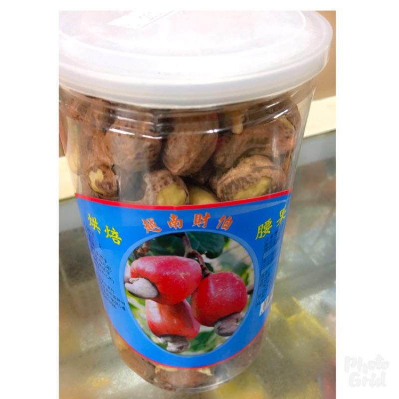 越南財伯烘焙腰果