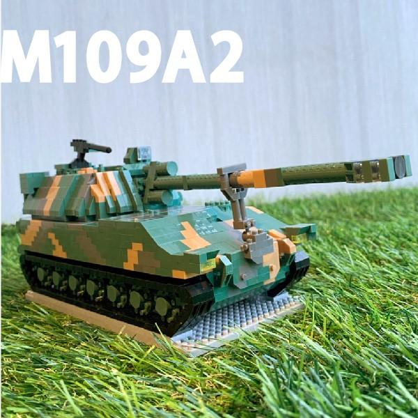 M109A2自走砲 - 微型積木