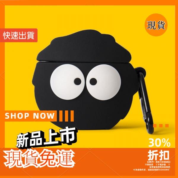 airpod 保護套   airpods 保護殼 airpod 可愛卡通Airpods Pro4耳機套華強北4代硅膠蘋果