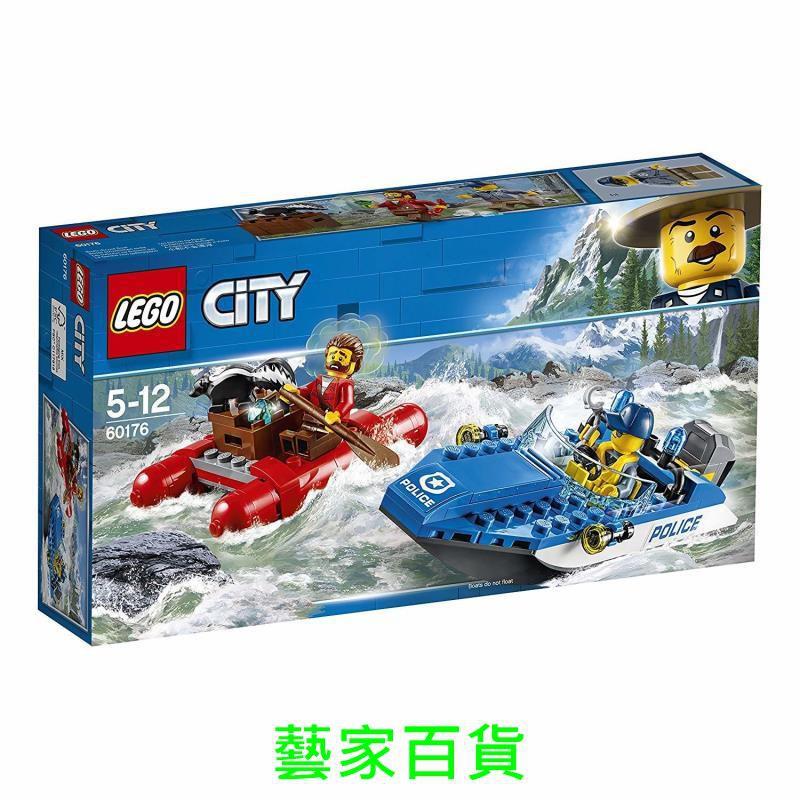 藝家 正品保障 LEGO/樂高 積木  60176城市系列 激流追擊益智積木