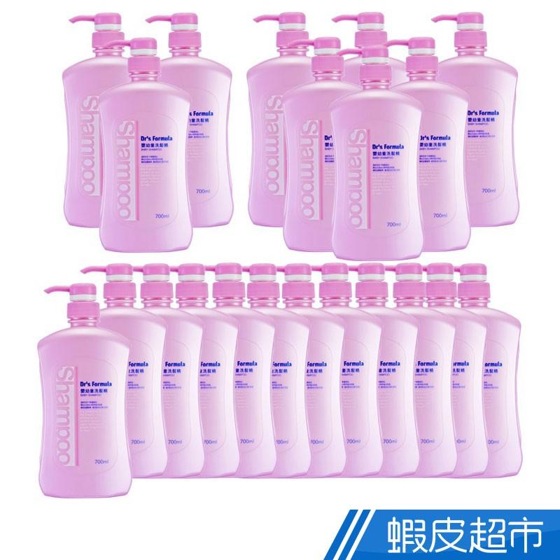 台塑生醫Dr's Formula嬰幼童洗髮精700ml 3入/6入/12入 廠商直送 現貨