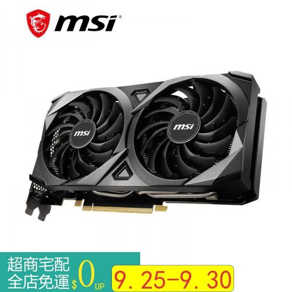 微星MSI萬圖師 GeForce RTX 3060 Ti VENTUS 2X 8G OC 超頻版 遊戲設計專業電腦顯示0
