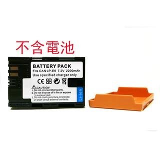 【風采坊】Canon LP-E6 Canon LP-E8 電池蓋 電池盒 電池保護蓋﹝不含圖中電池﹞ 桃園市