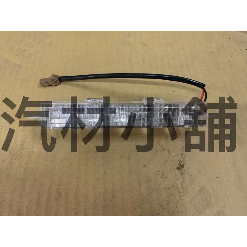 【汽材小舖】正廠裕隆(NISSAN) J32 TEANA 09 10 11 12 13  第三煞車燈