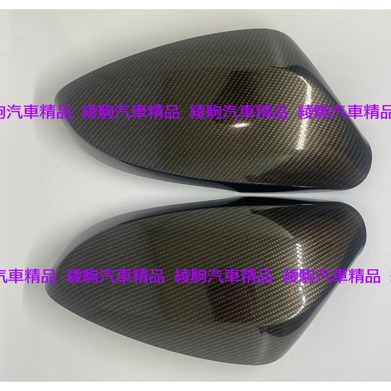 =綾駒= elantra 替換款 後視鏡蓋 後照鏡蓋 後視鏡殼 碳纖維包膜 5代 elantra ex 12~16年