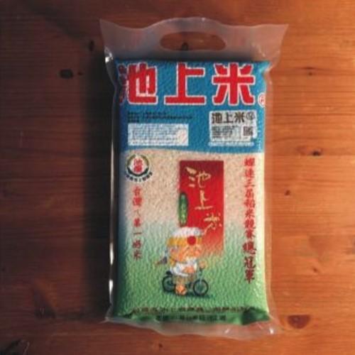 【池上鄉農會】池上米1公斤/包-台灣農漁會精選