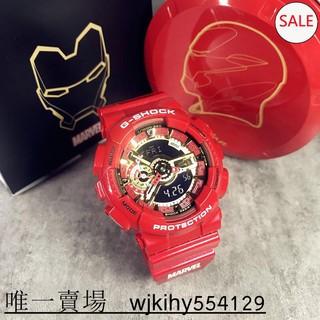 casio 卡西歐 G-SHOCK ga-110 ironman 漫威 鋼鐵人 復仇者聯盟 運動手錶  附原廠盒&