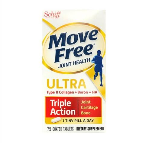 🔥🔥🔥【買二贈一】Move Free 美國進口益節白瓶 加強型迷你錠軟骨素膠原錠 Schiff 旭福 軟骨75片/瓶