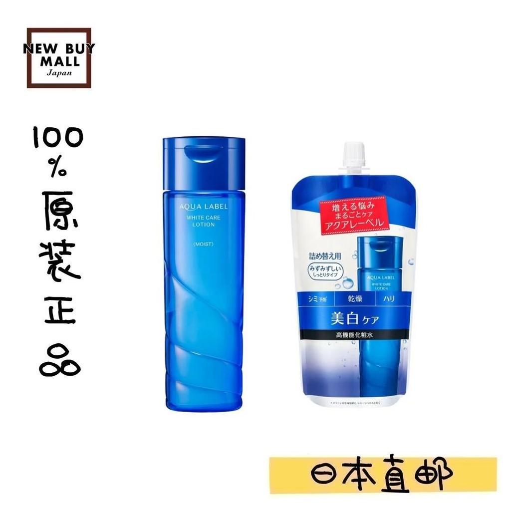 資生堂 水之印 氨基酸透亮化妝水 (20年新版清爽型)爽膚水女柔膚水收斂水補水保濕水預防肌膚乾燥提亮膚色