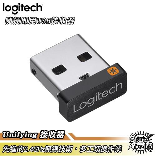 羅技 Unifying 迷你型USB無線接收器【Sound Amazing】