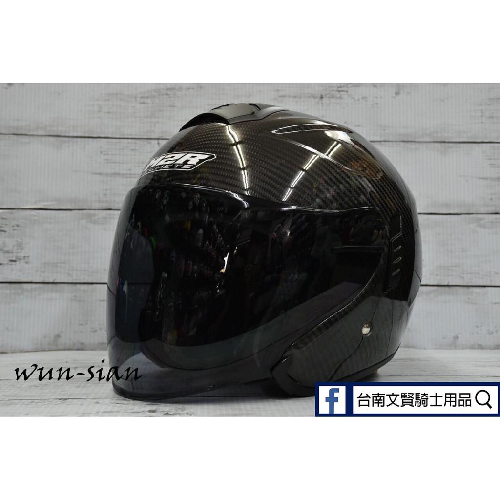 台南文賢騎士用品  M2R CF-1 素色 黑色 CARBON  碳纖維 CF1 雙D扣環 M2R 碳纖維