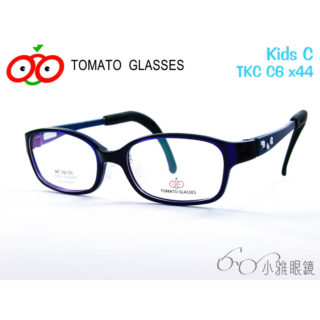 小雅眼鏡 × TOMATO GLASSES 可調式兒童眼鏡 TKC-C6 x44 @附贈鏡片