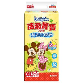 (箱購) 滿意寶寶 活潑寶寶紙尿褲XL(38+2片)(5包/ 箱)【合康連鎖藥局】 新竹市