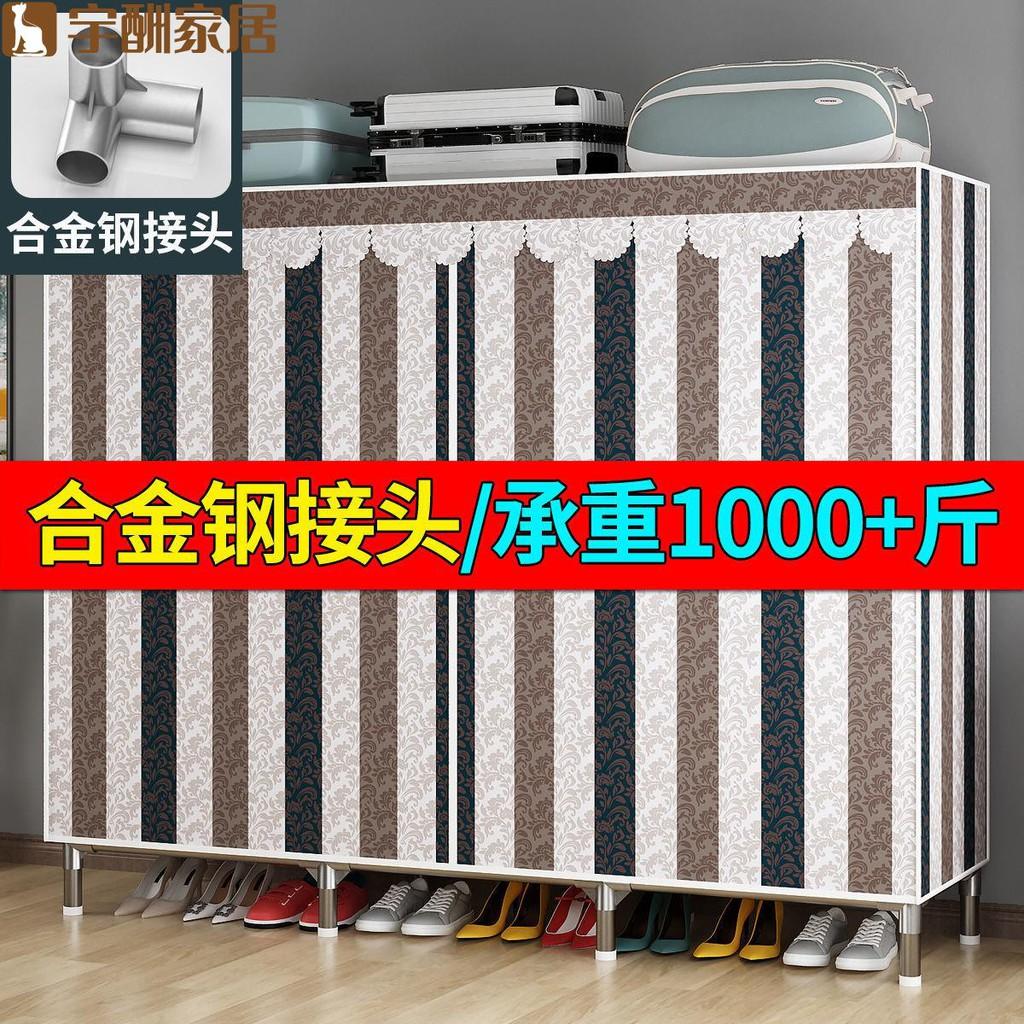 【宇酬家居】全鋼架簡易鋼管簡約現代掛衣櫥收納架臥室家具組合出租房布衣柜