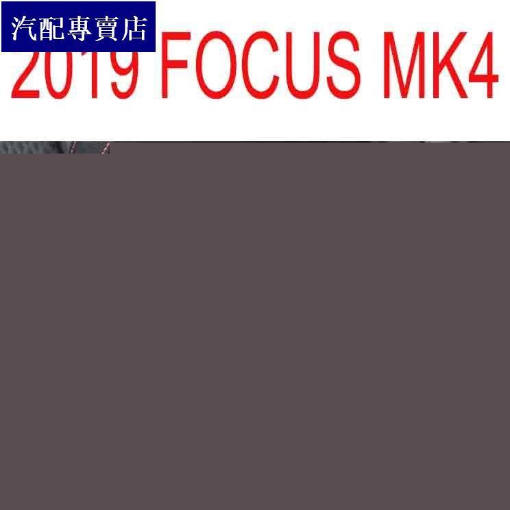 福特Ford 2019 MK4 FOCUS 4門/ 5門 中央扶手 置物盒 儲物盒 收納盒 零錢盒 中央扶手盒FORD