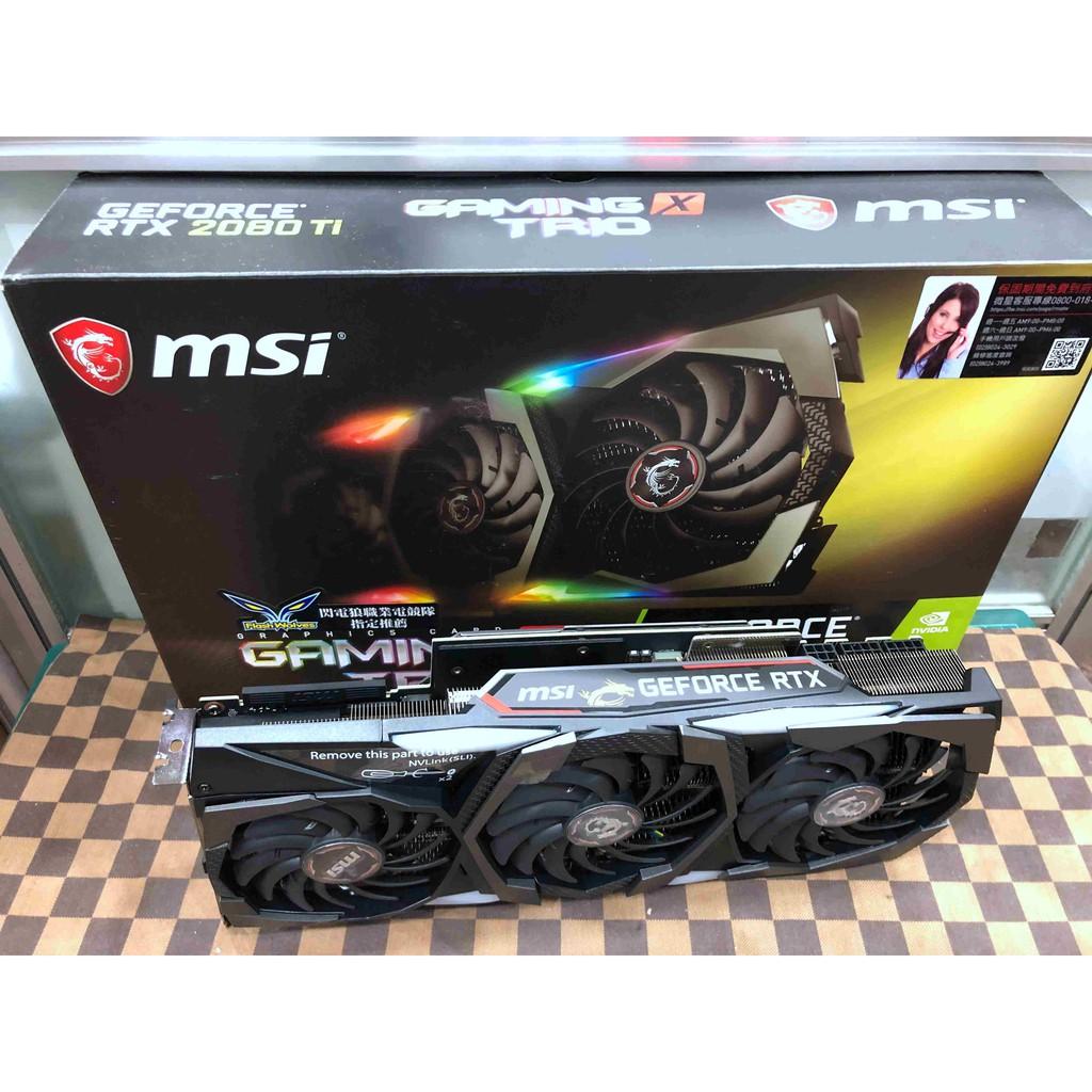 微星 顯示卡 MSI RTX2080TI GAMING X TRIO(高雄可自取)