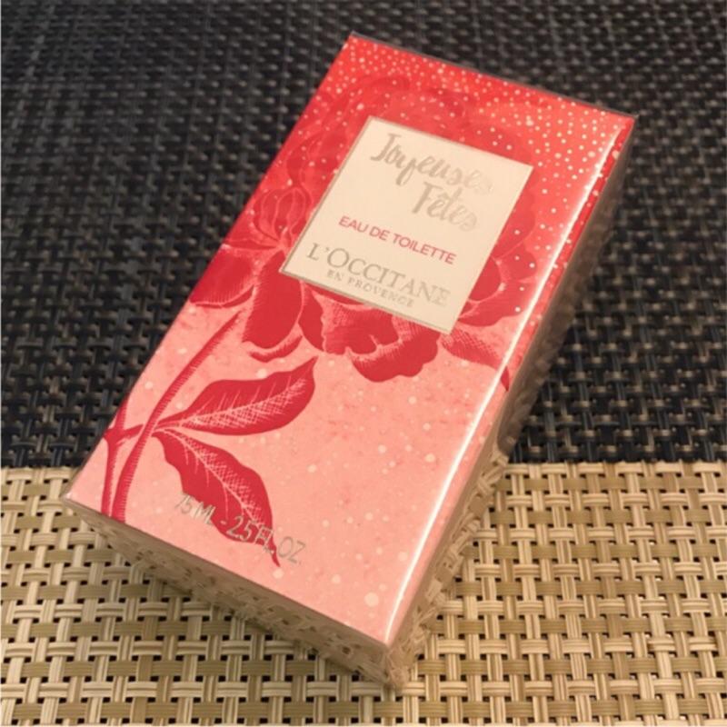 歐舒丹 歡慶花園淡香水75ml 限量專櫃公司貨 現貨附提袋