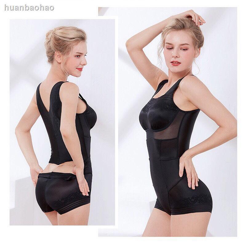 ❏卐┋美人計塑身衣正品女束身美體收腹束腰瘦身衣后脫燃脂連體內衣薄款