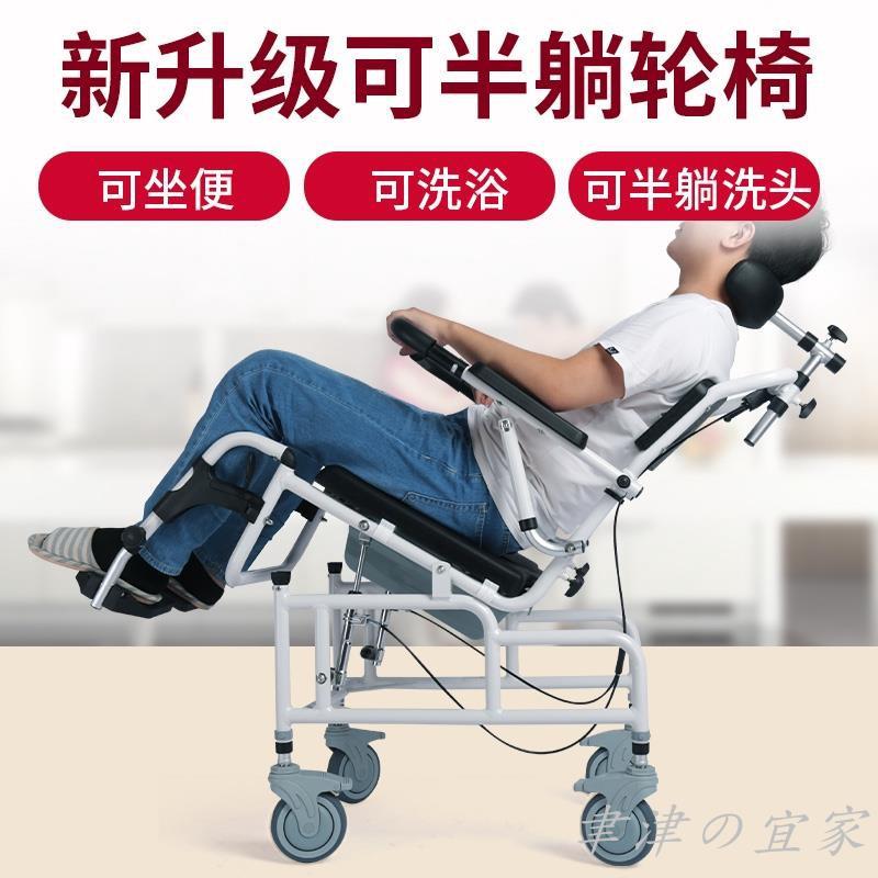 直出~免運【好市多市集】老年人坐便椅家用帶輪移動馬桶殘疾人孕婦便盆椅子可躺洗頭躺椅#免運直出
