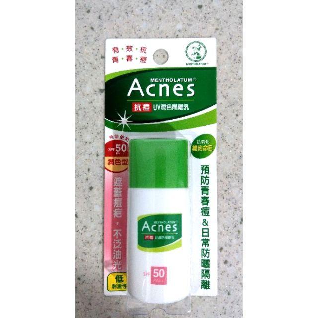 《 曼秀雷敦》2個才出貨 Acnes抗痘UV潤色隔離乳 SPF50 PA++ 30g (2024/07)
