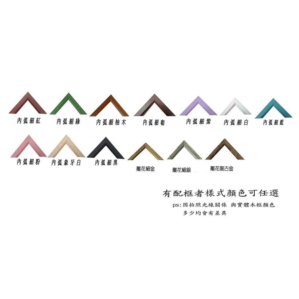 海報拼圖龍 訂製木框 尺寸 10x12cm 商品屬消費者要求所為之客製化商品