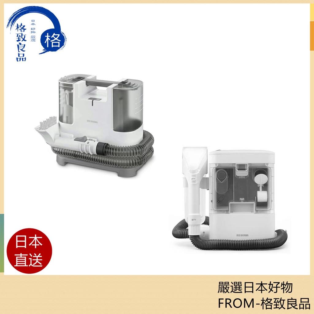 【日本直送!快速發貨!】 IRIS OHYAMA RNS-P10 RNS-300 抽洗機 織物清洗機 清潔機 布製品
