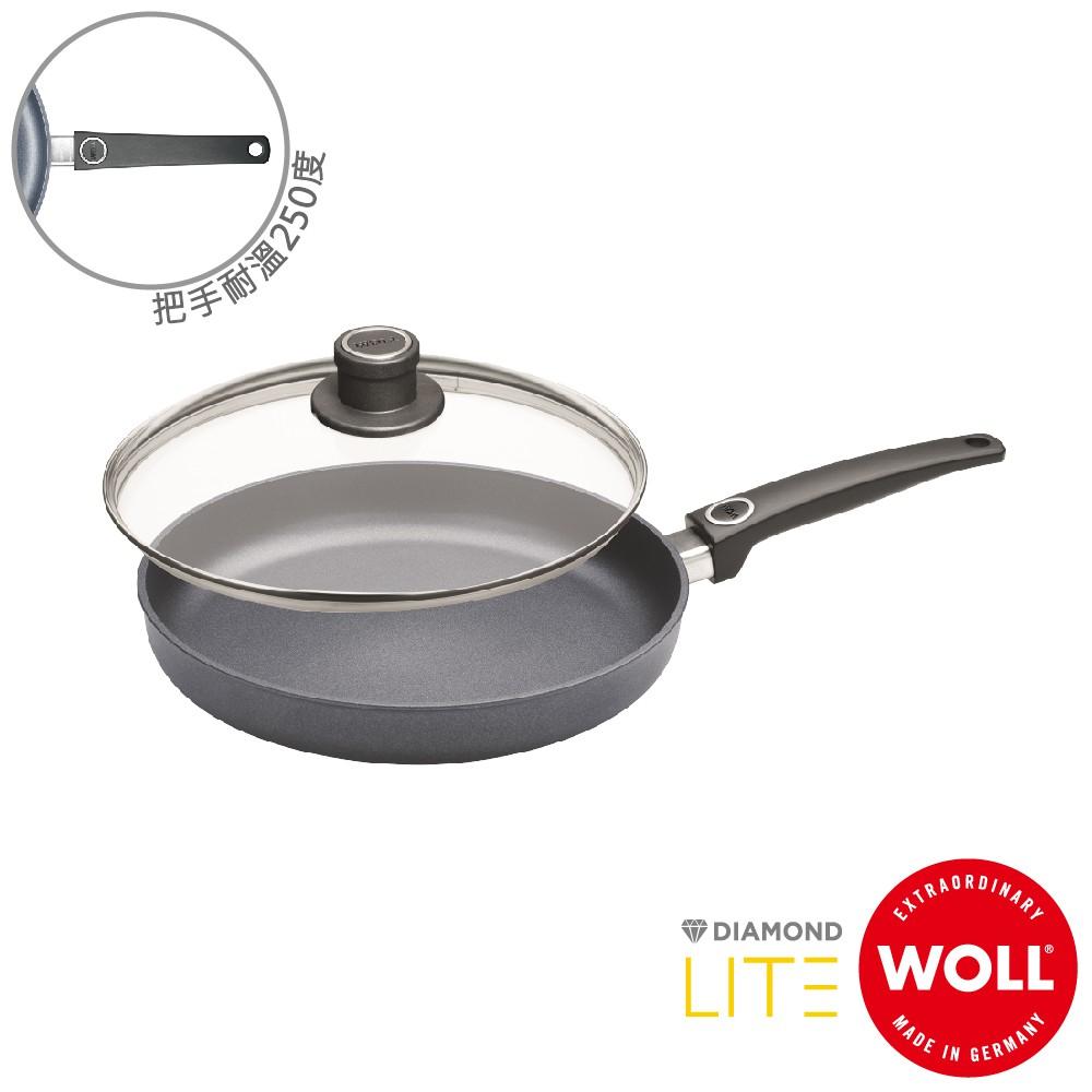 《WOLL》德國歐爾-新鑽石 28cm鑄造不沾平底鍋(電磁爐適用)