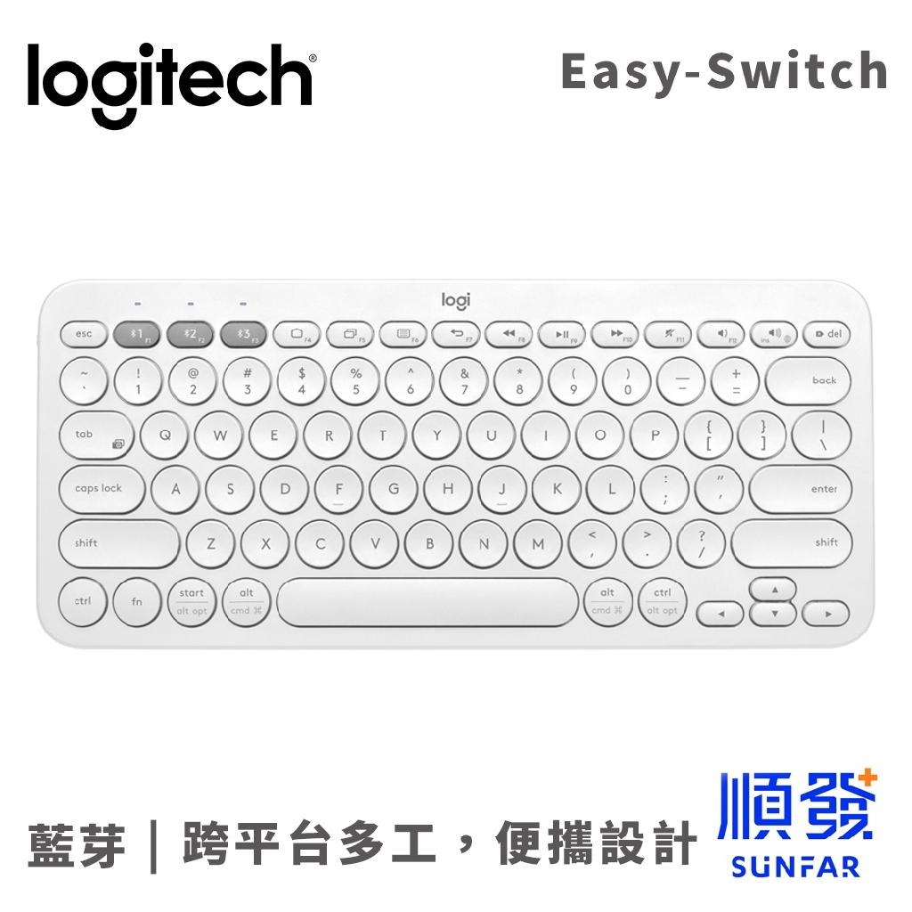 Logitech 羅技 K380 多工 藍芽鍵盤 藍牙 靜音 辦公 無線 珍珠白