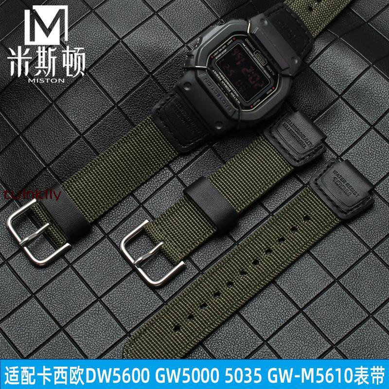 🛒天天購物🕒適配卡西歐G-SHOCK尼龍手表帶5600 GW-5000 5035 GW-M5610改裝