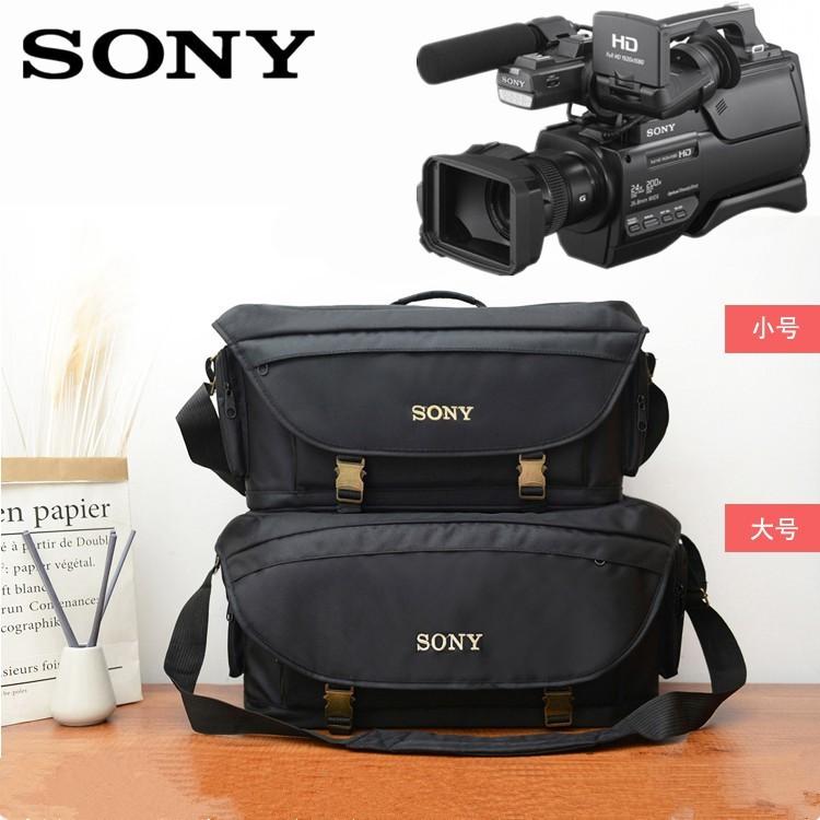 SONY索尼FX6 FX9 MC2500 MC1500C AX2000E FS5M2 FS7專業攝像機包