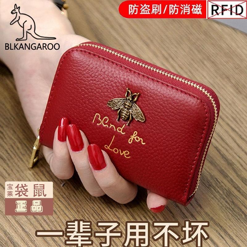 【现货】多功能風琴卡包女拉鏈男卡包女可愛零錢包女式銀行卡套卡夾名片包
