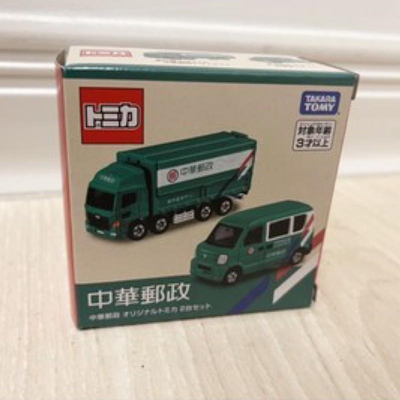 (全新)Tomica 多美 中華郵政郵務車雙車組