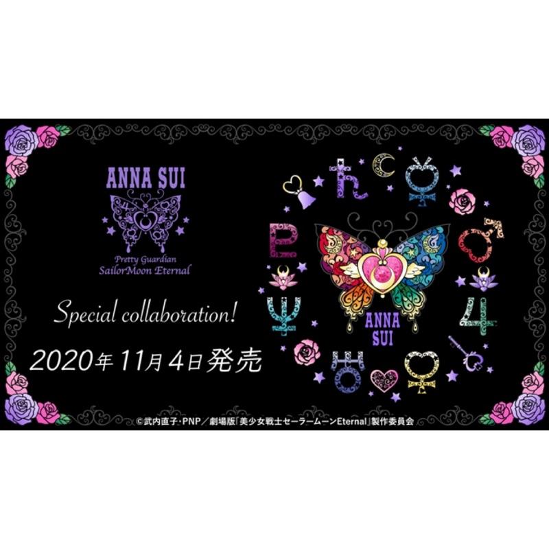 現貨🌙日本 限定 美少女戰士Sailor Moon安娜蘇Anna Sui 劇場版 美少女戰士聯名款  手帕